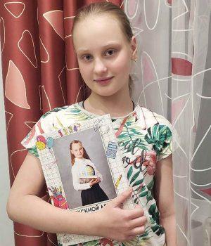 Светлана Волгина Фото Отзыв