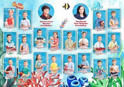 Выпускной альбом Детский сад Подводная лодка Фото_04