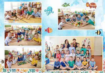 Выпускной альбом Детский сад Подводная лодка Фото_06