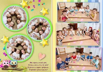 Выпускной альбом Детский сад Совушки Фото_02