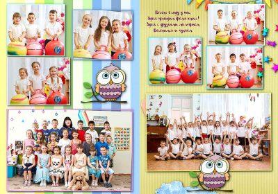 Выпускной альбом Детский сад Совушки Фото_03