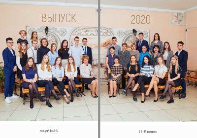 Выпускной альбом ЕВРО 100 ПЛЮС Фото_02