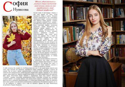 Выпускной альбом ЕВРО 100 ПЛЮС Фото_03