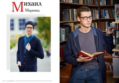 Выпускной альбом ЕВРО 100 ПЛЮС Фото_04