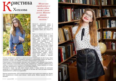 Выпускной альбом ЕВРО 100 ПЛЮС Фото_11