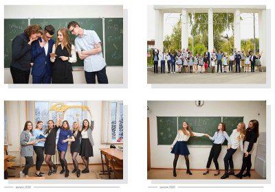 Выпускной альбом ЕВРО 100 ПЛЮС Фото_18