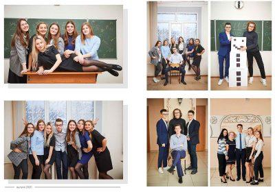 Выпускной альбом ЕВРО 100 ПЛЮС Фото_22