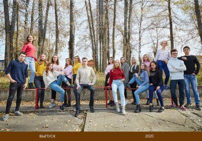 Выпускной альбом ЕВРО 100 ПЛЮС Фото_28