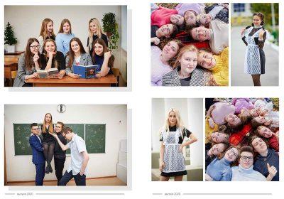 Выпускной альбом ЕВРО 100 ПЛЮС Фото_34