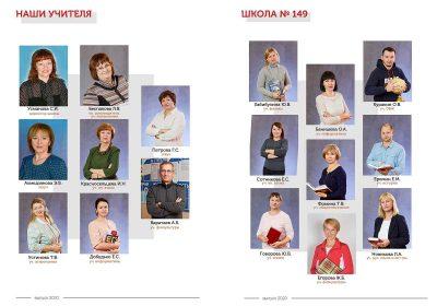 Выпускной альбом ЕВРО 100 Фото_01