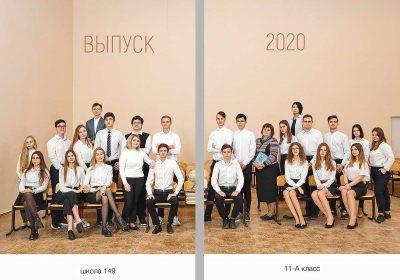 Выпускной альбом ЕВРО 100 Фото_02