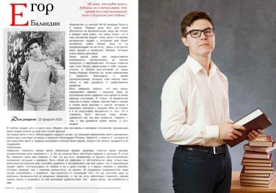 Выпускной альбом ЕВРО 100 Фото_04