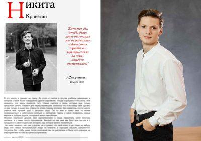 Выпускной альбом ЕВРО 100 Фото_11