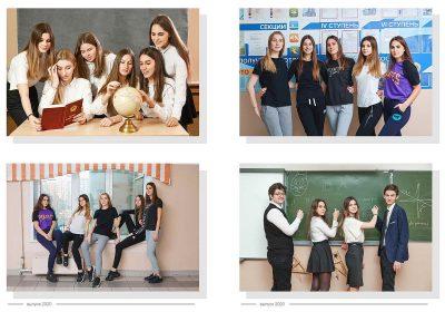 Выпускной альбом ЕВРО 100 Фото_15