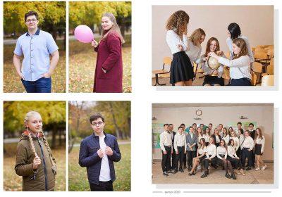Выпускной альбом ЕВРО 100 Фото_20