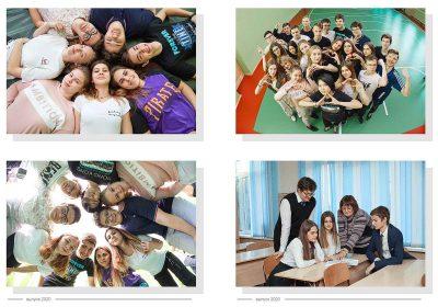 Выпускной альбом ЕВРО 100 Фото_26