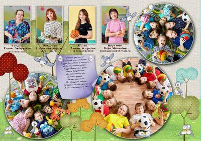 Выпускной альбом Оптимальный Детский сад Фото_03
