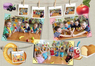 Выпускной альбом Оптимальный Детский сад Фото_04