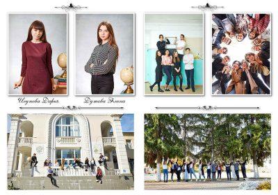 Выпускной альбом 10 разворотов школа 14 Фото_04