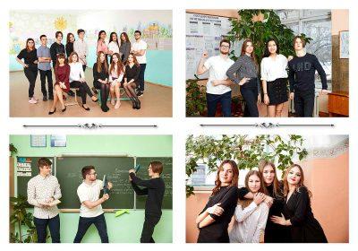 Выпускной альбом 10 разворотов школа 14 Фото_06