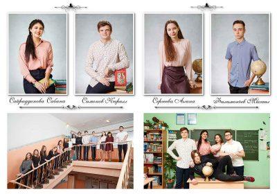 Выпускной альбом 10 разворотов школа 14 Фото_12