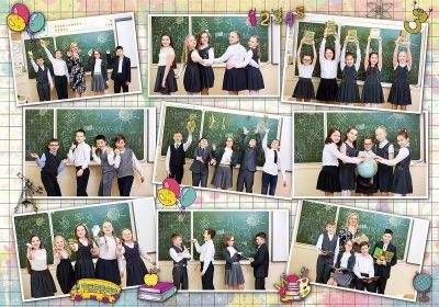 Выпускной альбом 10 разворотов 4 класс фото_05