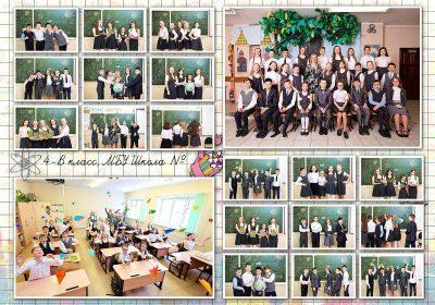 Выпускной альбом 10 разворотов 4 класс фото_07