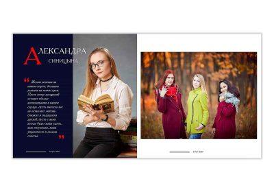 Выпускной альбом 23х23 60 страниц Фото_12