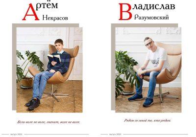 Выпускной альбом 30 страниц фото_12