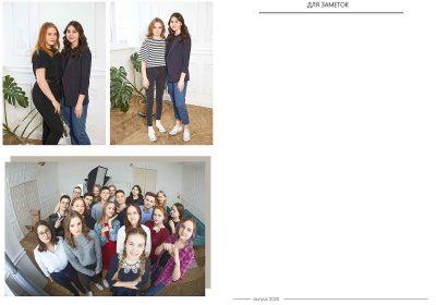 Выпускной альбом 30 страниц фото_19