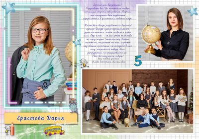 Выпускной альбом 4 класс 3 разворота Фото_02
