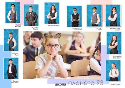 Выпускной альбом 5 разворотов 4 класс Фото_05