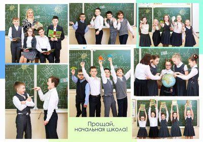 Выпускной альбом 5 разворотов 4 класс Фото_06