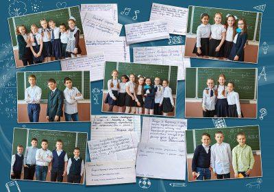 Выпускной альбом 9 школа 4 класс разворот_02
