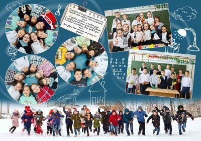 Выпускной альбом 9 школа 4 класс разворот_04