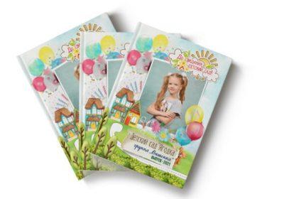 Обложки выпускной папки Детский сад