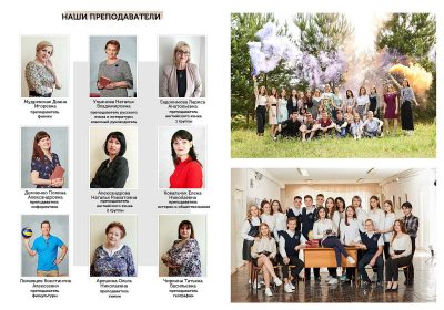 Выпускной альбом 40 страниц Фото 18