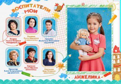 Выпускной альбом детский сад Карандашик разворот 1